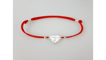 "Bracelet ""Heart name"" with a lace frame"