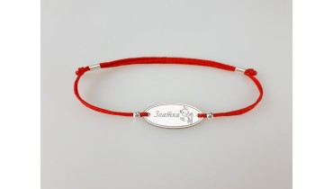 "Bracelet ""Oval Named"" with an angel"