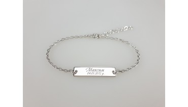 "Bracelet ""Rectangle with name"" on chain"