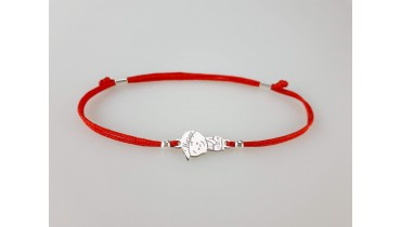 "Bracelet ""Boy Yurchik"""