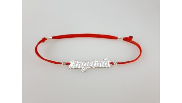 "Bracelet ""Name with the crown"""
