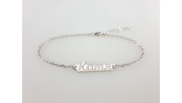 "Bracelet ""Name"" on the chain"