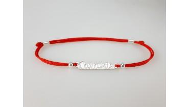 """Bracelet """"Name"""""""