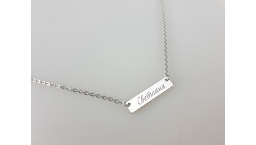 "Pendant ""Rectangle"" on the chain"
